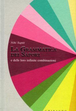 grammatica-dei-sapori