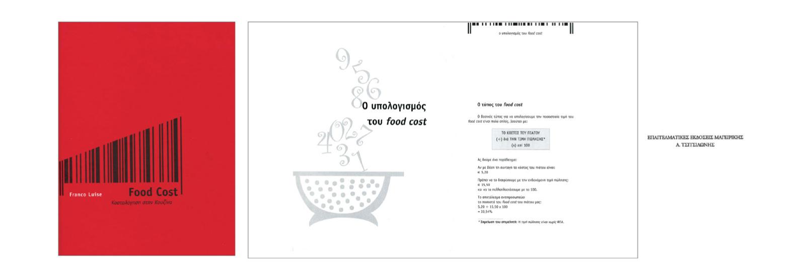 slider-Coedizioni-lingua-Food-cost